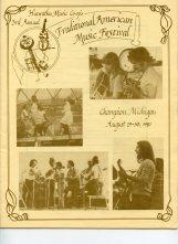 1981*
